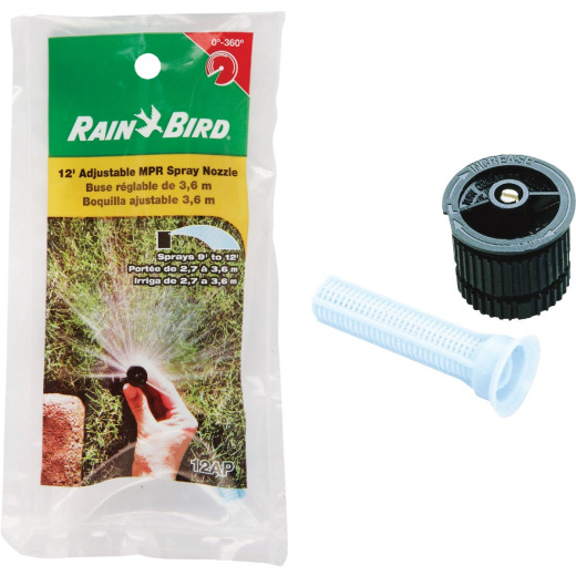 Rain Bird Adjustable 360 Deg. Spray Replacement Nozzle